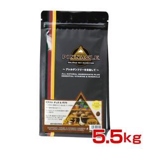 [ピナクル]PINNACLE ダック&スイートポテト 5.5kg 4988269130323 #w-...