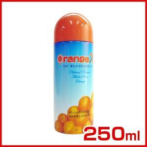 オレンジクオリティ オレンジX 250ml