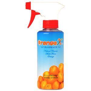 オレンジクオリティ スプレーボトル