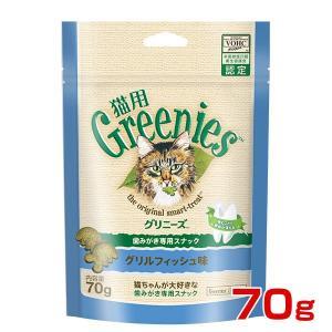 ニュートロジャパン グリニーズ グリルフィッシュ味 猫 70g / 4562358783623