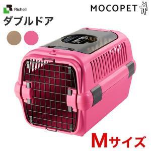 リッチェル キャンピングキャリー Mサイズ ダブルドアタイプ / ブラウン ピンク / 小型犬 猫用 シートベルト固定可能 ルーフドア ペット 防災セット|1096dog