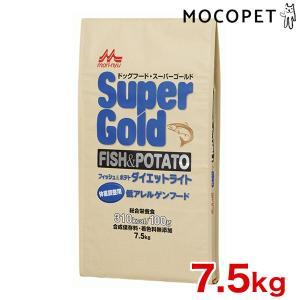 スーパーゴールド フィッシュ&ポテト ダイエットライト 7.5kg JAN:4978007004610 / 森乳サンワールド [正規品] #w-120170