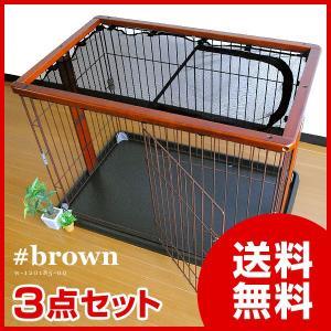 犬用 サークル ケージ ボンビアルコン ウッドワンサークル ボンビ