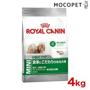 ロイヤルカナン ミニ エクシジェント 4kg / 食事にこだわりがある小型犬用 /SHN 犬用ドライ JAN:3182550795203 #w-121495