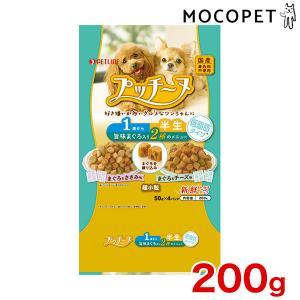 日清ペットフード 株式会社 プッチーヌ 成犬セミモイストまぐろ200g / #w-122314