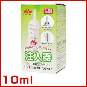 株式会社森乳サンワールド ワンラック注入器10ml 4978007001985  /煮沸消毒もできて...