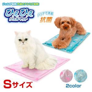 ワゴンセール ひえひえジェルマット 犬・猫用 抗菌 Sサイズ ピンク 1個 ペッツルートの商品画像|ナビ
