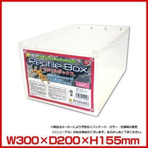 レプタイルボックス #w-131287|1096dog