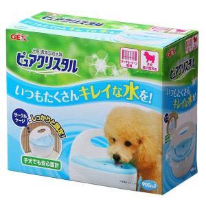ジェックス ピュアクリスタル サークルケージ子犬用 / GEX 給水器 清潔 ペット 水飲み 自動給...