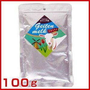 ミルク本舗 ヤギミルク 100g 4560441580012 商品詳細・4560441580012・...