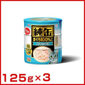 アイシア 純缶3P しらす入りまぐろ 4571104711391 #w-135241