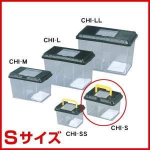 アイリスオーヤマ 飼育ケース CHI-S ブラック 4905009450725|1096dog