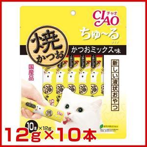 チャオ 焼かつおちゅーる かつおミックス 12g×10 / ...