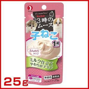 ペットライン 3時のムース 子猫用 25g 4902418803005 #w-135853