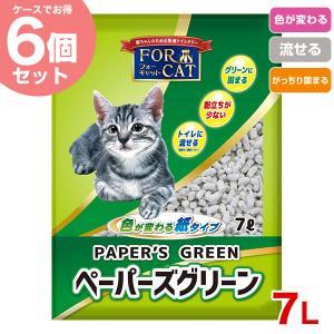 ペーパーズグリーン 7L×6個 新東北化学工業4901879002484 #w-136056【おひとり様2点まで】猫砂 紙砂【お得なケース価格】|1096dog