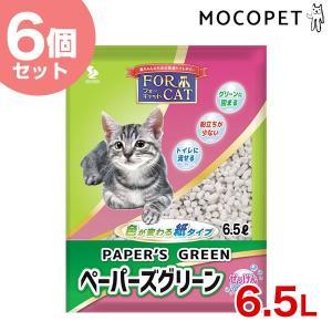 ペーパーズグリーンせっけんの香り 6.5L×6個 新東北化学工業 猫砂 14901879003488 #w-136057【おひとり様2個まで】 猫砂 紙砂【ケース価格でお買い得】|1096dog