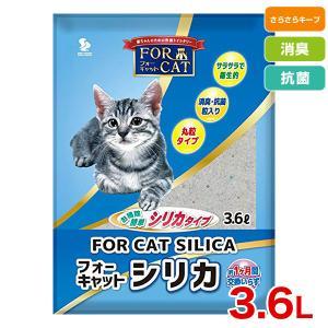 フォーキャット シリカ 3.6L JAN:4901879002729 / 猫砂 猫用 DCゴールドのリニューアル品 新東北化学工業 #w-136744