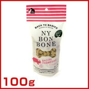 レッドハート ニューヨークボンボーン ベーコンパルメザン味 100gの商品画像|ナビ