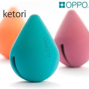 ペットの抜け毛回収機 OPPO[オッポ] ketori[ケトリ] 3色 ベリー ブルー オレンジ /...