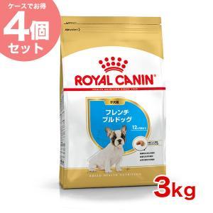 【お得な4セット】BHN フレンチブルドッグ 子犬用 生後2ヵ月〜12ヵ月まで 3Kg ×4個 BH...