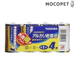 自動給餌器ルスモ専用電池 単1アルカリ電池 4本パック LR20AG 4MP 単1 #w-138215-00-00|1096dog