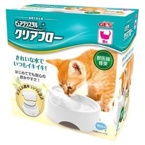 ジェックス ピュアクリスタル PROクリアフロー 猫用 ホワイト GEX 給水器 清潔 ペット 水飲み 自動給水器 循環式 /JAN:4972547923967 #w-140121|1096dog