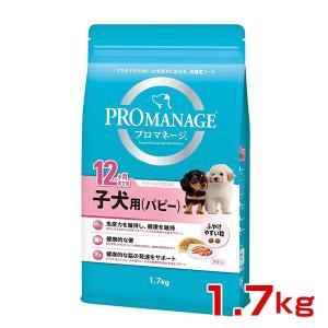 マースジャパンリミテッド プロマネージ 12ヶ月まで子犬用 1.7kg 4902397836667 ...