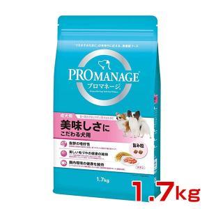 マースジャパンリミテッド プロマネージ成犬美味しさこだわる犬用1.7kg 4902397836766...