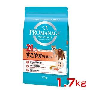 マースジャパンリミテッド プロマネージ24ヶ月犬用すこやかサポート1.7kg 49023978367...