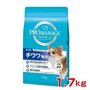 マースジャパンリミテッド プロマネージ犬種 成犬チワワ用 1.7kg 4902397837084 チ...