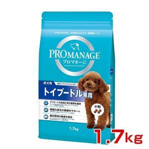 マースジャパンリミテッド プロマネージ犬種 成犬トイプードル用 1.7kg 490239783710...