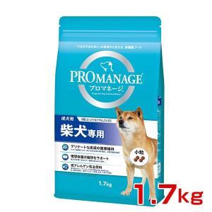 マースジャパンリミテッド プロマネージ犬種 成犬柴犬用 1.7kg 4902397837121 柴犬...