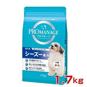 マースジャパンリミテッド プロマネージ犬種 成犬シーズー用 1.7kg 4902397837145 ...