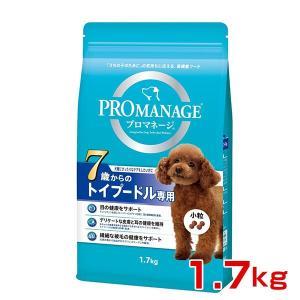 マースジャパンリミテッド プロマネージ犬種 トイプードルシニア 1.7kg 490239783722...