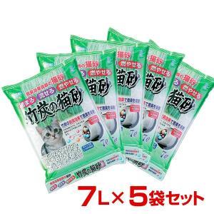 ボンビアルコン 竹炭の猫砂 7L 20908599 #w-142569【おひとり様2個まで】 【お得な5個セット】|1096dog
