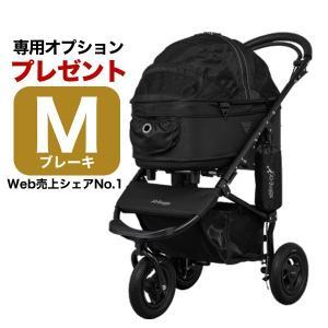 【正規2年保証】エアバギー フォー ペット ドーム2 ブレーキ[Air Buggy for PET DOME2 BRAKE] ブラック (黒) Mサイズ 4562174245909 / #w-142832[ab_pr]|1096dog