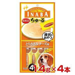 チャオ ちゅーる とりささみ チーズ味 14g×4本 ちゃおちゅーる CIAO ちゅ〜る いなばペットフード チャオチュール 4901133736582