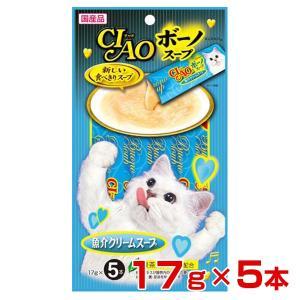 いなばペットフード CIAO ボーノスープ 魚介クリームスープ 17g×5本 4901133718311 #w-145205