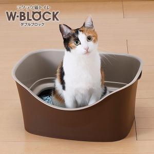 ボンビアルコン ラクラク猫トイレ ダブルブロック ブラウン 4977082701216 #w-145305[CAT]
