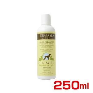 CREAM 死海のマッドの犬用シャンプー マッドクレンザー 250ml 4573140461490 #w-146405