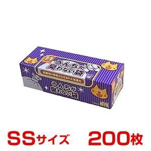 送料無料! うんちが臭わない袋BOS ネコ用 箱型(SSサイズ 200枚入)の商品画像|ナビ