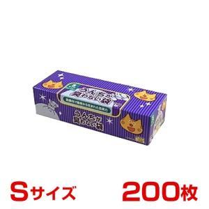 クリロン化成 うんちが臭わない袋 BOS ネコ用 箱型 S 200枚入 4560224462801 ...