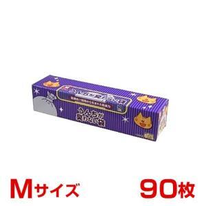 クリロン化成 うんちが臭わない袋 BOS ネコ用 箱型 M 90枚入 4560224462825 #...