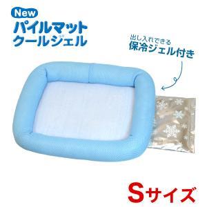 NEWパイルマット クールジェル Sサイズ ライトブルー 貝沼産業 / 犬 ベッド 猫ベッド 保冷 ひんやり 夏用 4960222501210 #w-147261 ジェル|1096dog