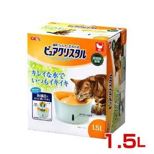 ジェックス ピュアクリスタル 猫用 1.5L / GEX 給水器 清潔 ペット 水飲み 自動給水器 ...
