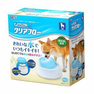 ジェックス ピュアクリスタル 犬用フィルター給水器 クリアフロー ブルー 950ml 4972547...