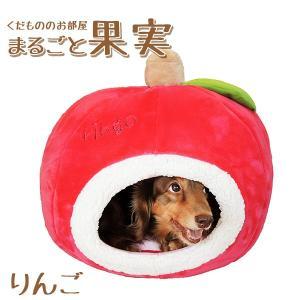 まるごと果実 リンゴ