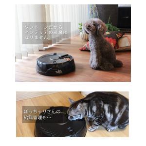 自動給餌器 オートペットフィーダー 6食分 トレイ ディッシュタイプ コスゲオリジナル ホワイト ブラック ドライ・ウェット両用 犬 猫 自動餌やり機|1096dog|03