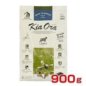 KiaOra[キアオラ] ドッグフード ラム 子羊 900g 全年齢対応 超小型犬〜大型犬まで 49...