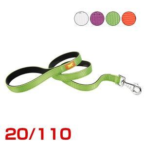 Ferplast CF20//43 Dual Colours Dog Lead 35-43cm Green